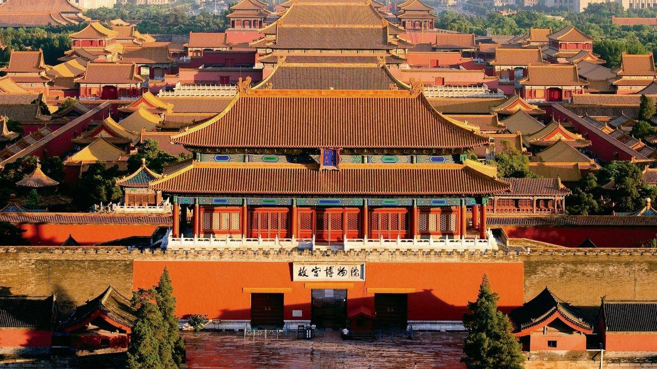北京故宮博物院。 圖/取自網路
