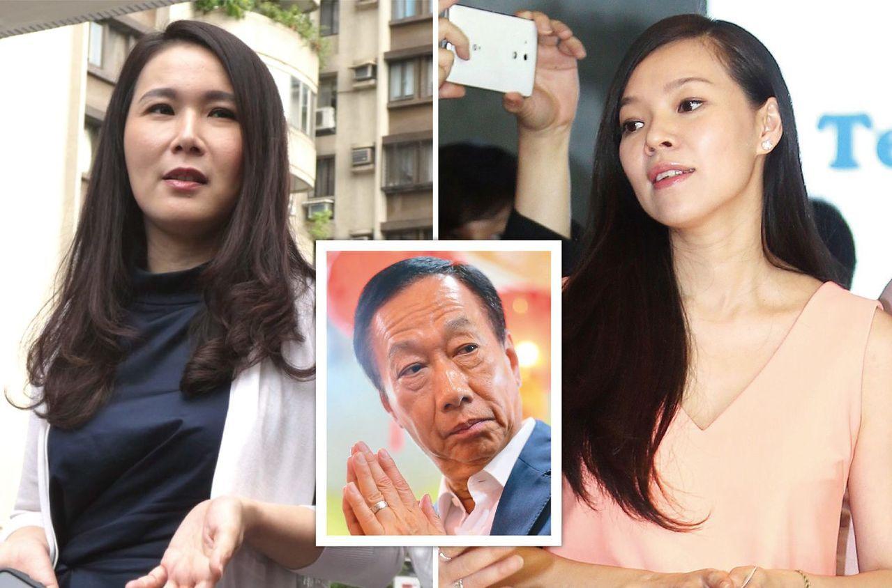 左起:劉宥彤、郭台銘與曾馨瑩。圖/聯合報系資料照片