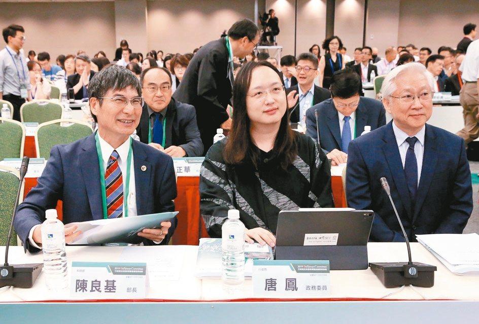 2019行政院生技產業策略諮議委員會議,昨在台北國際會議中心舉行,科技部長陳良基...