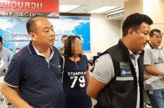 泰國機場撿到包…中國大媽私吞被抓 最重關5年