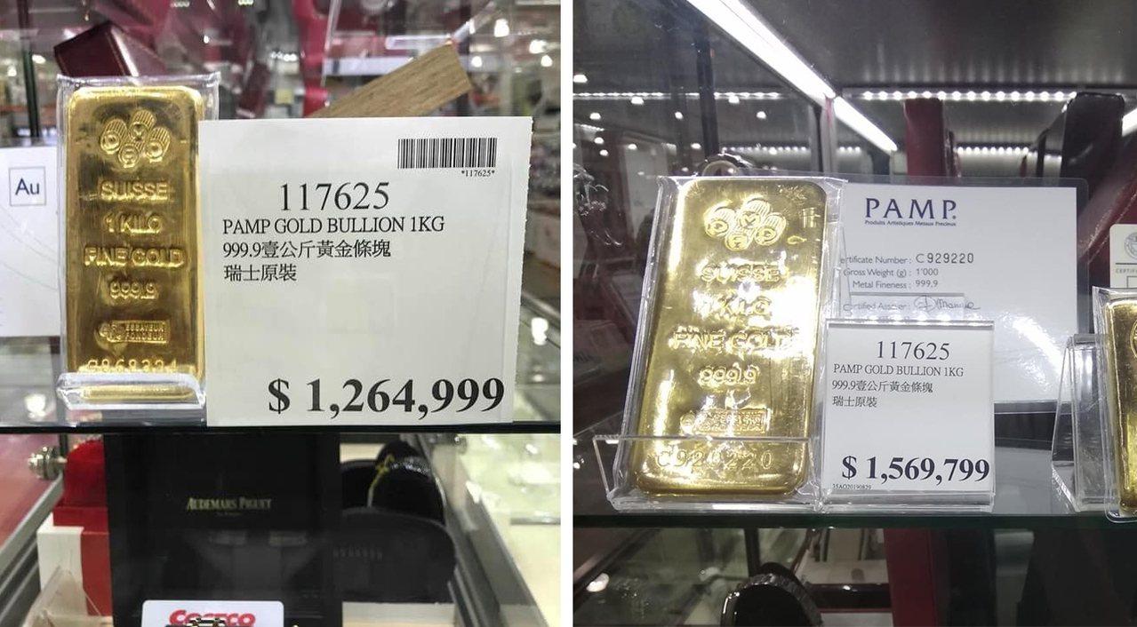 時隔一年,好市多的金價大漲30萬至156萬。圖擷自Costco好市多 商品經驗老...