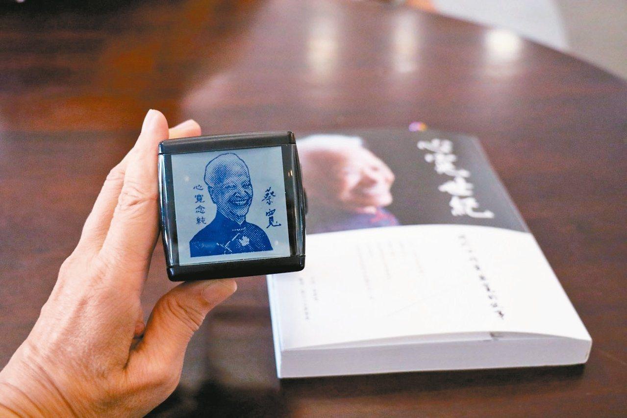 台中慈濟醫院特製兼具肖像與簽名的印章,讓蔡寬阿嬤輕鬆完成簽書活動。圖/台中慈濟醫...