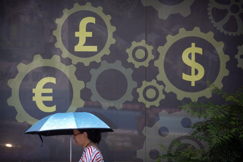 中國今年上半年許多民企無力償債,爆發大量公司債違約。 圖/美聯社