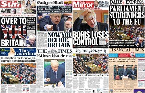 脫歐死鬥:英國國會解散倒數,羞辱首相強生的「保守黨大叛變」