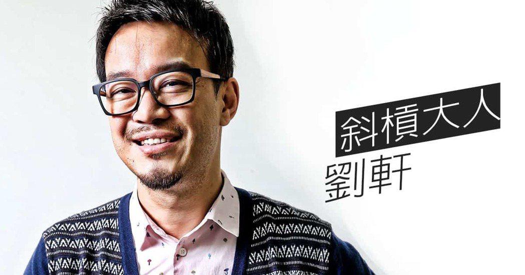 圖/徐兆玄攝影