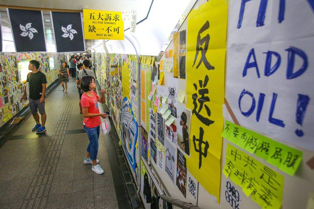 台灣民眾與在台港生於公館發起一個月的「連儂牆」活動。 圖/聯合報系資料照