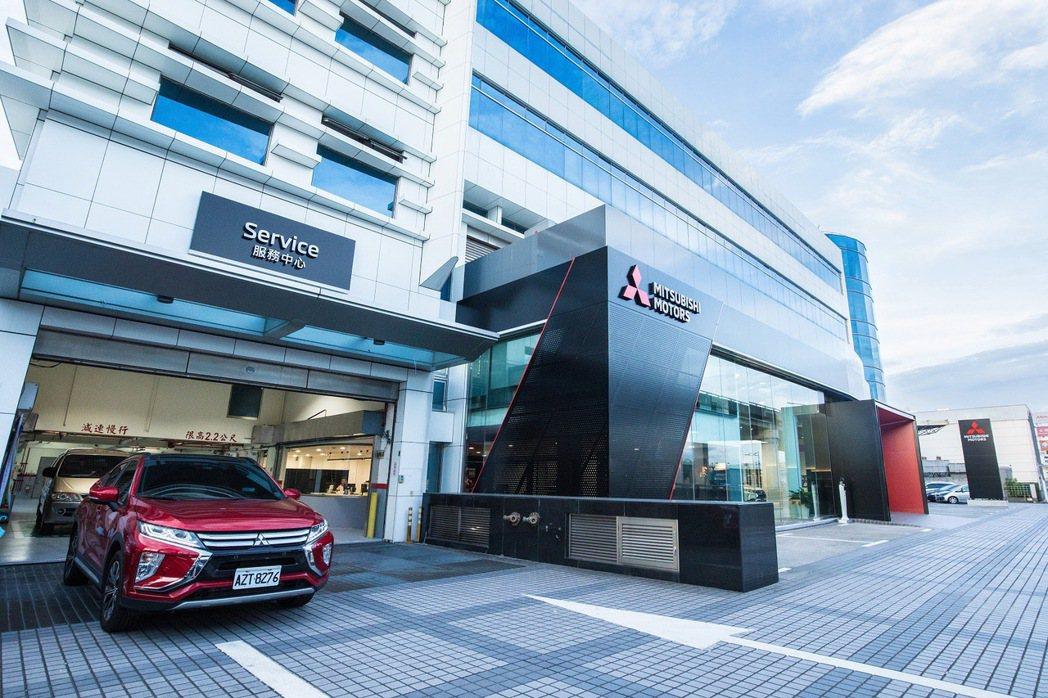 台灣第一家三菱新VI據點濱江營業所服務廠正式營運發表。 圖/中華三菱提供