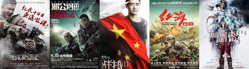從2015年《戰狼》上映以來,中國年年都有「中國英雄」的賣座電影。大銀幕裡的中國...