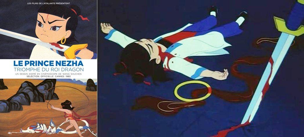 中國動畫作品當中以哪吒為主人公者不少,1979年的《哪吒鬧海》是其中經典。片中哪...