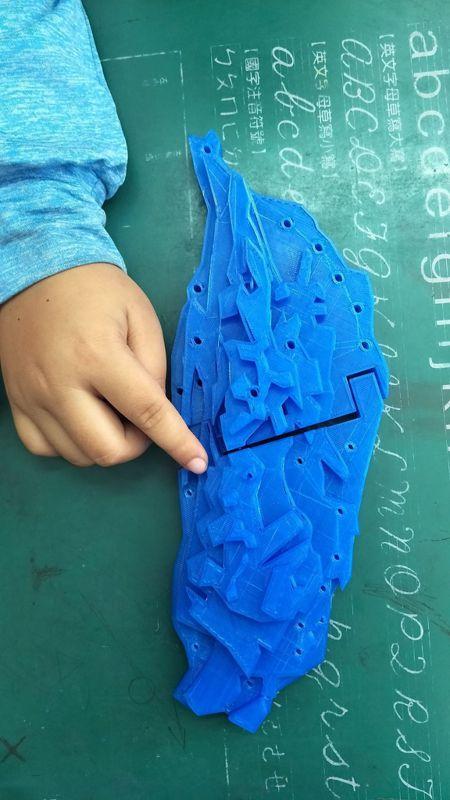 3D列印整合社會課產出台灣等高線模型