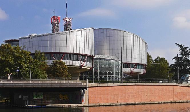 歐洲人權法院外景