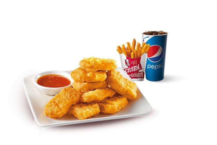 肯德基「八塊上校雞塊」超值雞省餐,售價99元。圖/肯德基提供