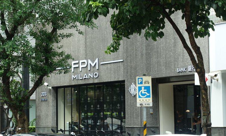 FPM頂級行李箱正式落腳台灣,並開設了全球最大旗艦店。記者曾智緯/攝影
