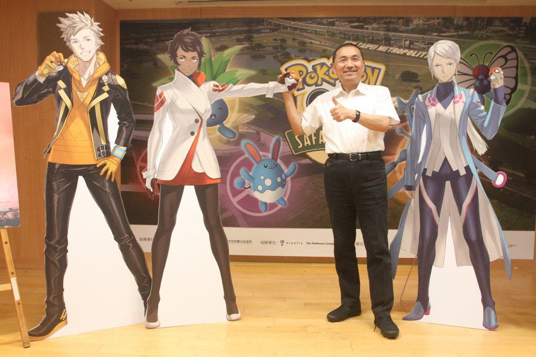 新北市府觀旅局與美國Niantic、日本The Pokémon Company合...