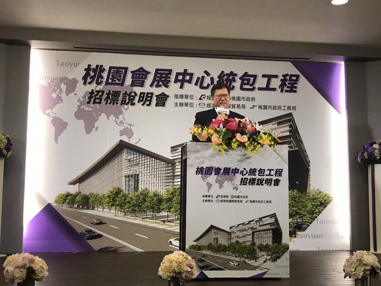 鄭文燦指出桃園是國門之都也是台灣最大的產業基地,會展中心座落機捷A19站旁鄰近國...