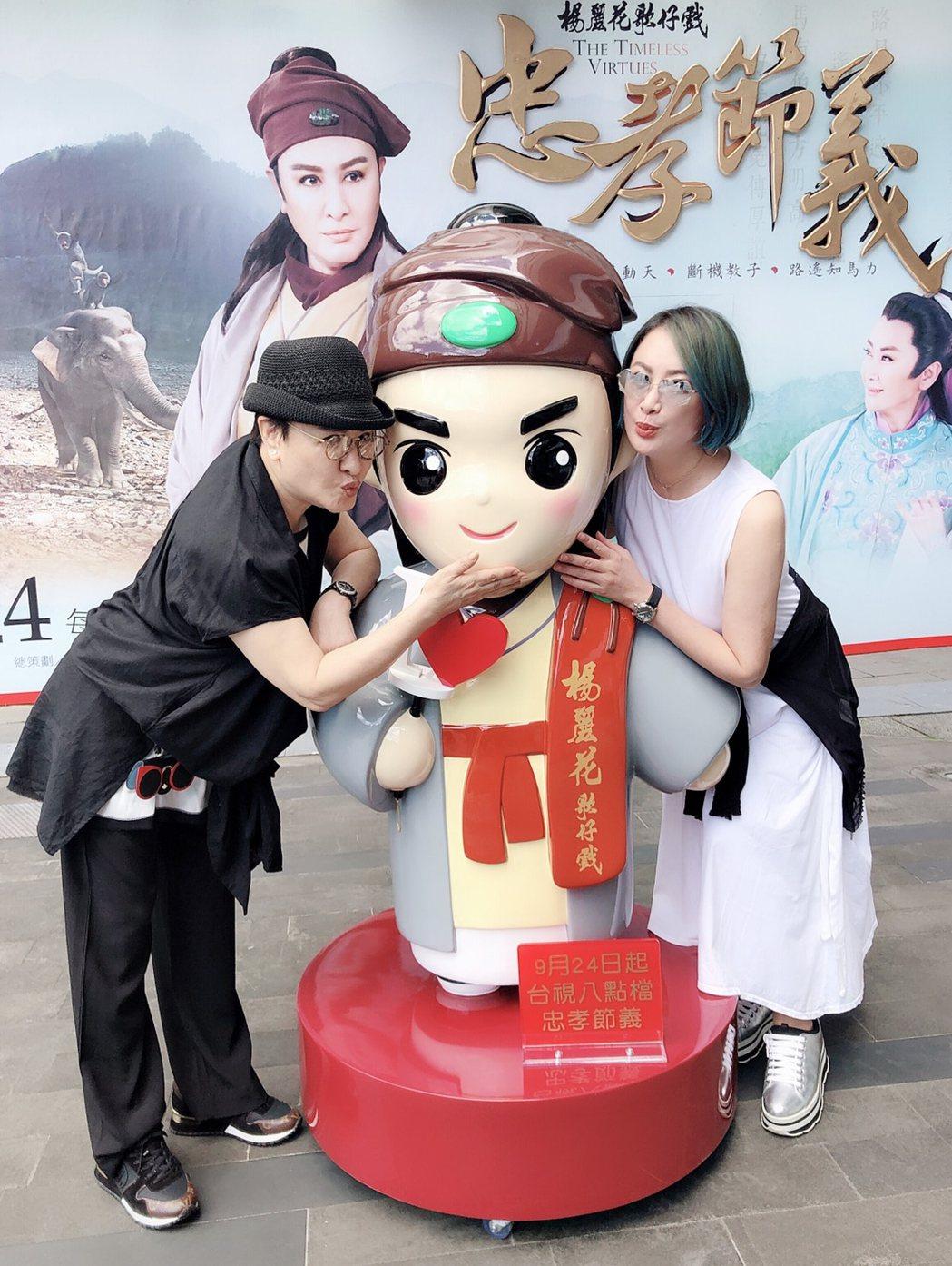 楊麗花(左)與陳亞蘭揭曉歌仔戲Q版公仔。圖/麗生百合提供