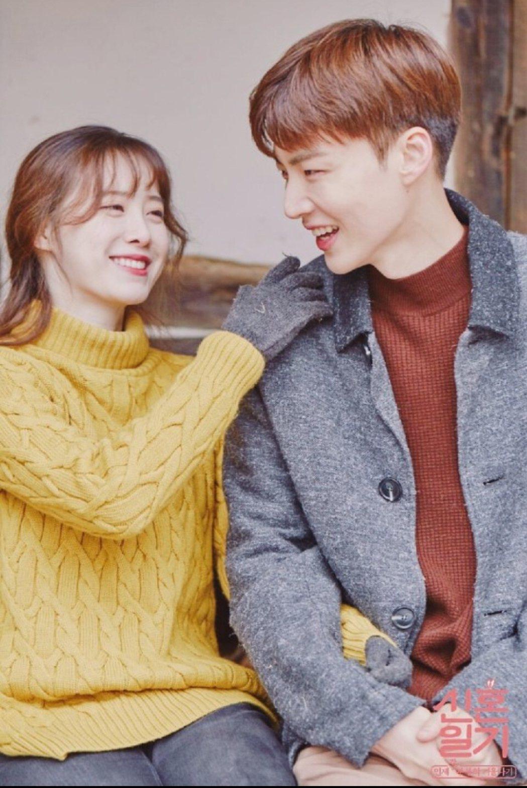 安宰賢和具惠善感情破裂。圖/摘自tvN