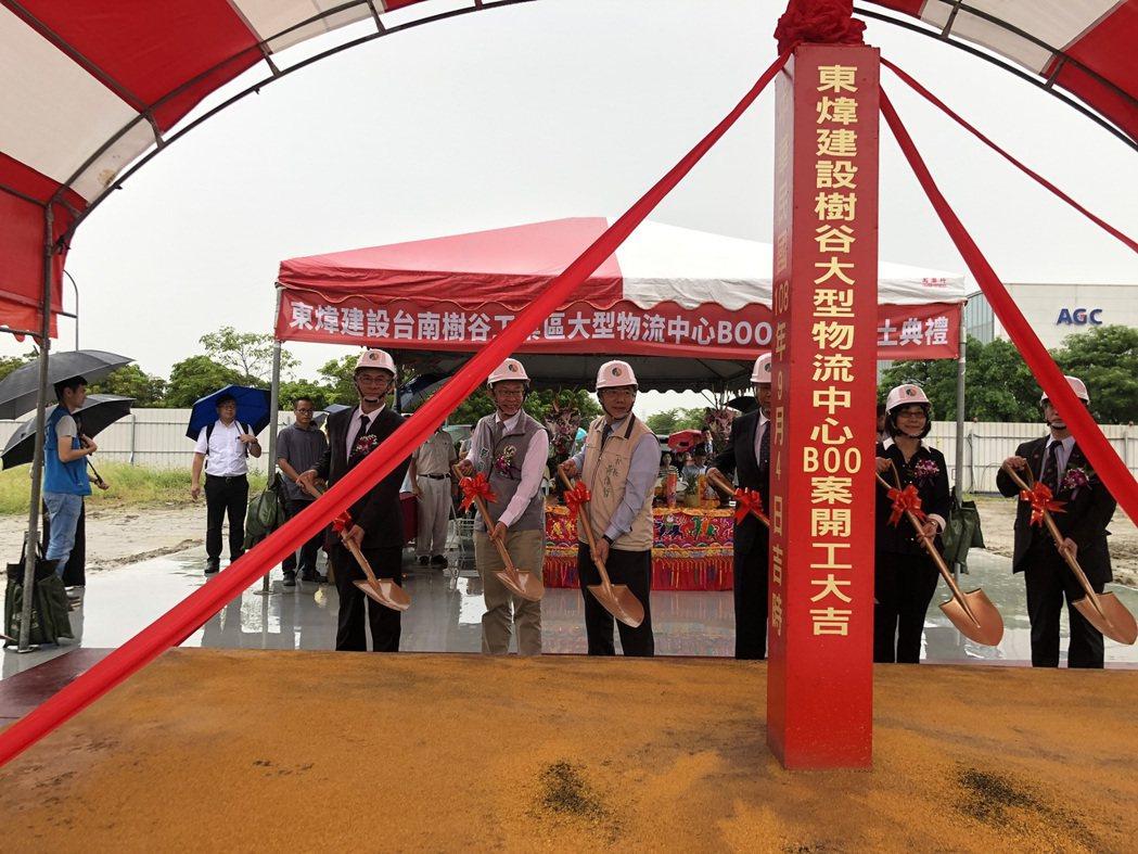 東煒建設斥資18億元在台南樹谷園區,將興建9千餘坪大型物流中心,今天冒雨舉辦動土...