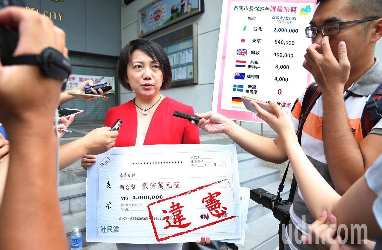 社民黨召集人范雲登記參選台北市長,因拒繳保證金不被受理登記,她針對台北市選委會的...