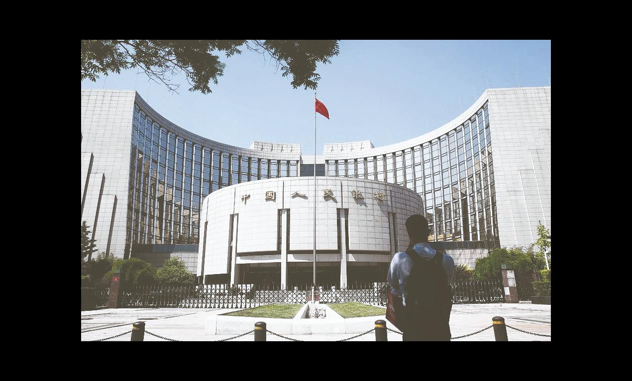 中國人民銀行。圖:新華社資料照