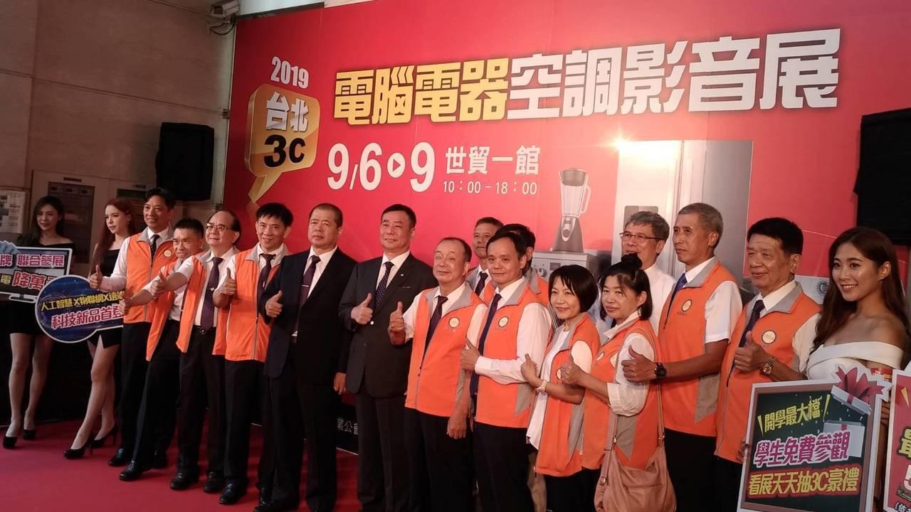 2019台北3C電腦電器空調影音展本周五 (6日)舉行,主辦單位預估,本展不收門...