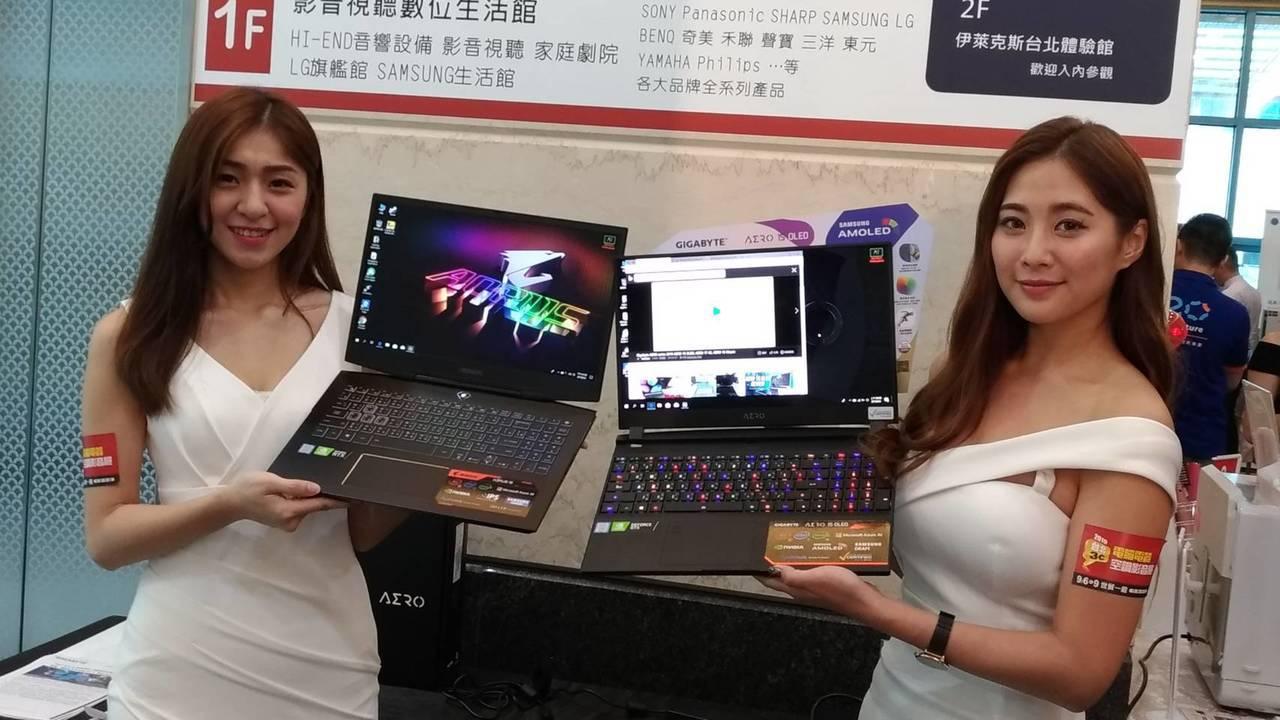 2019台北3C電腦電器空調影音展本周五舉行,技嘉推出全台唯一4K AMOLED...