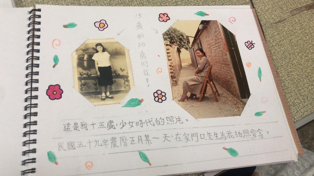 嘉義市圳頭里的長者們作出專屬自己的紀念相冊,回憶年輕時的故事。記者李承穎/攝影