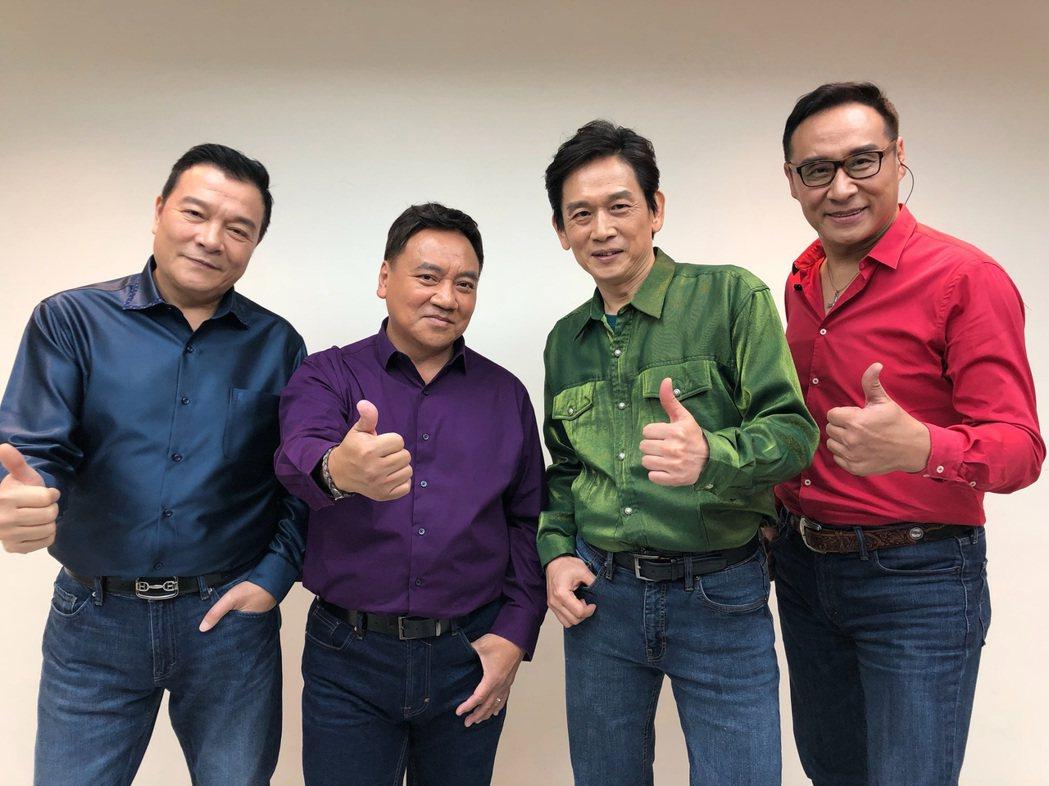 李明德、施孝榮、殷正洋和王瑞瑜組限定男團「Uncle Encore」。圖/寬宏提