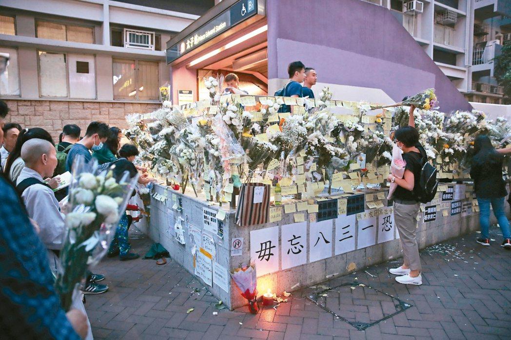 太子站外獻花民眾香港反送中抗爭持續數個月,八月卅一日警民衝突暴力升級,還...
