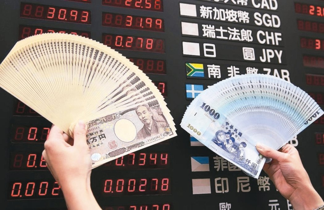企業海外所得稅抵減留意匯率。 本報系資料庫