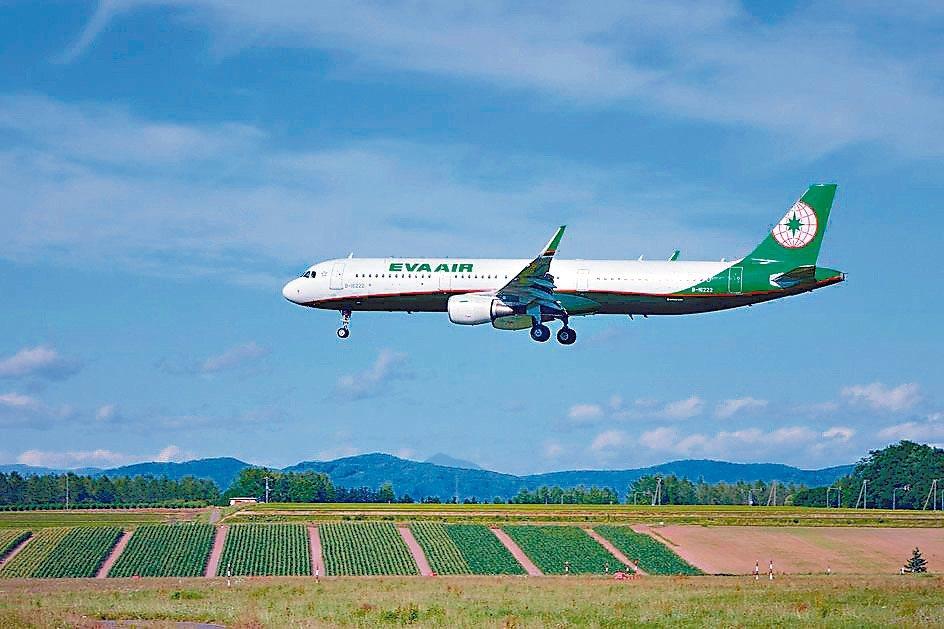 長榮航空昨起提供台北─峴港航線每五日一班的包機服務。 長榮航空/提供