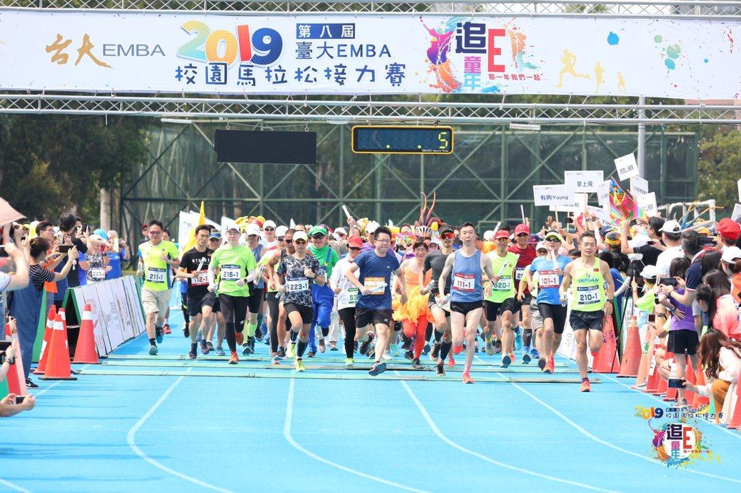 臺大EMBA舉辦校園馬拉松接力賽,學生與校友享受挑戰、充滿樂趣的競合過程。 臺大...