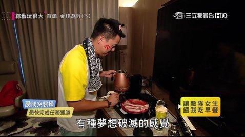 《綜藝玩很大》日前播出的最新一集,到韓國首爾進行闖關,而其中一項在一大早突襲女隊員飯店房間的任務,兩位隊長分別要完成指定任務,其中一項是要想辦法把生豬肉弄熟,結果柯有倫使用飯店內的熱水壺來涮肉,卻被...