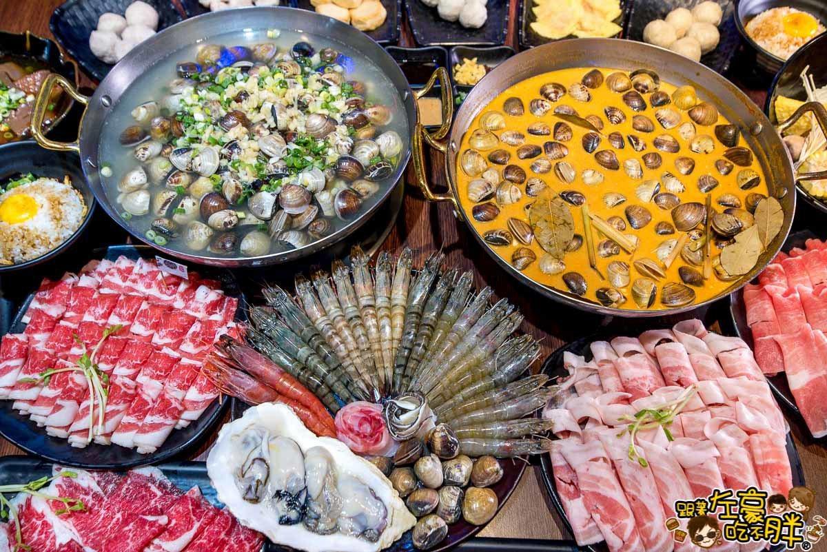 488元食肉食到飽活動,蛤蠣痛風鍋二擇一,四款肉品任選任吃。圖/跟著左豪吃不胖授...