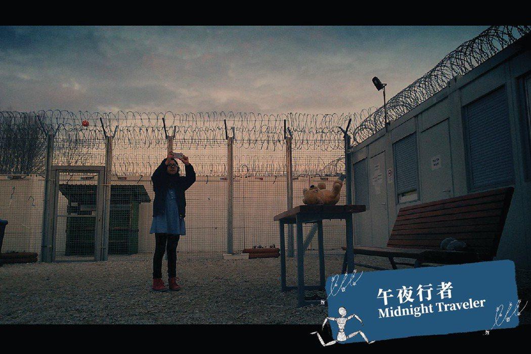搖搖欲墜的「生活感」,顯現出家庭中的各種強韌,但其中的脆弱也在片中表露無遺。  圖/臺灣國際人權影展提供