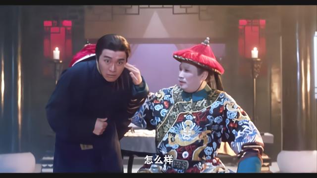 圖片來源/騰訊