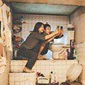 想要《寄生上流》居家裝潢要注意!這5種廁所風水讓你「衰」到爆