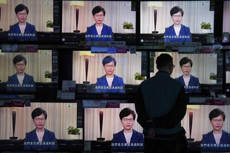 林鄭月娥宣布撤回送中條例,攝於9月4日,香港。 圖/美聯社