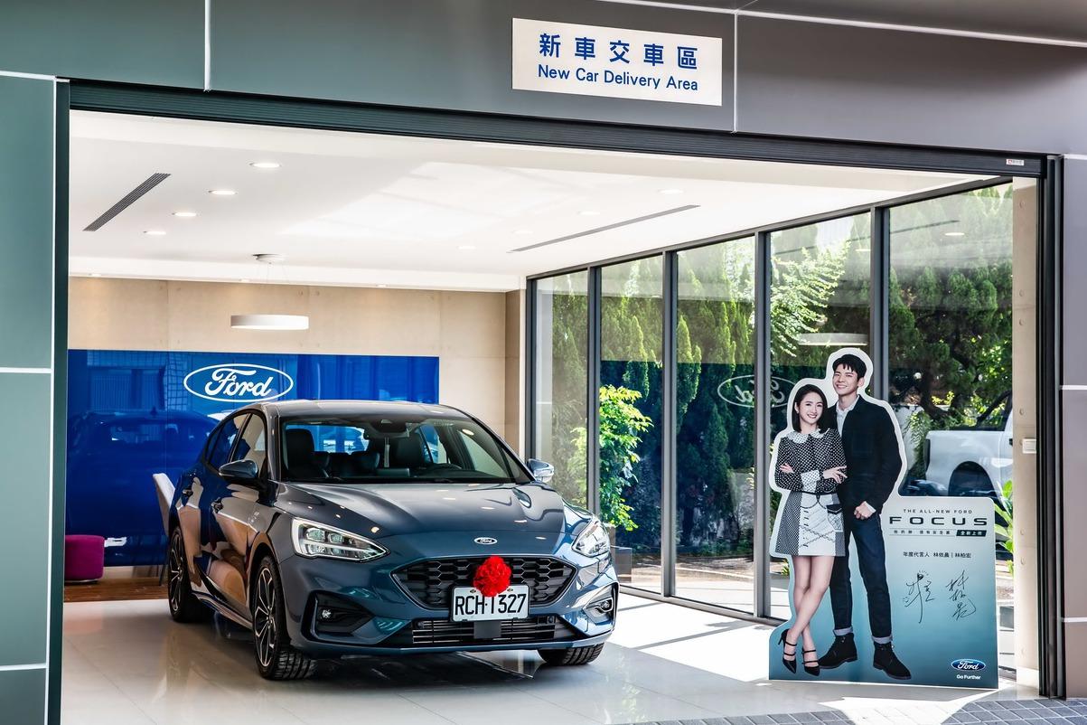 Ford Focus賣出好成績 再接再厲強化服務 新車交車中心前進台中