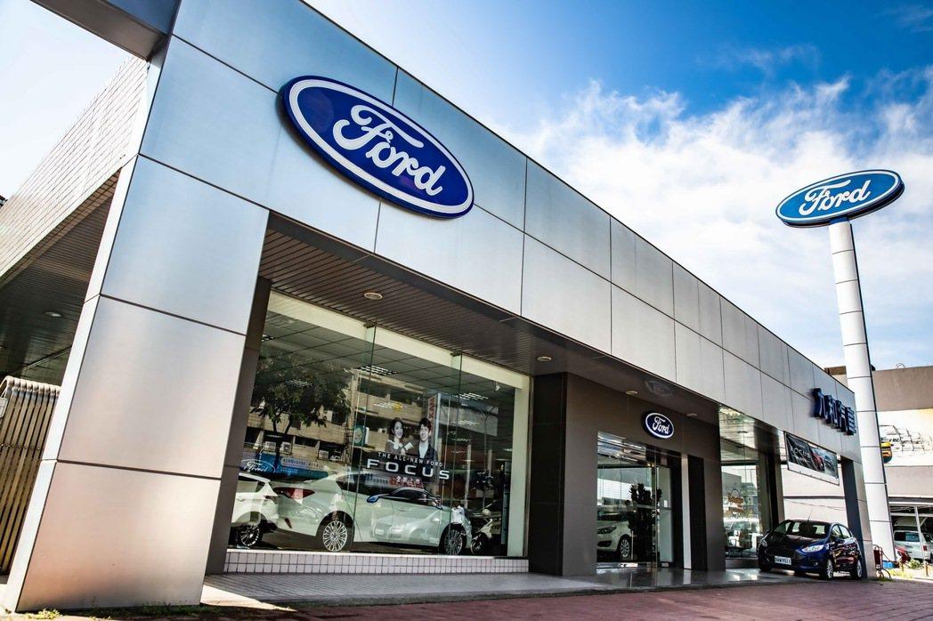 位於台中市南區的Ford九和汽車台中分公司復興據點,是繼台北交車整備中心後,新落...