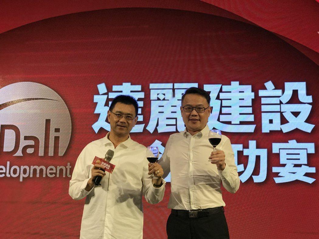 達麗建設董事長謝志長(左)和上揚國際建築團隊董事長林聰麟合作無間,共創銷售佳績。...
