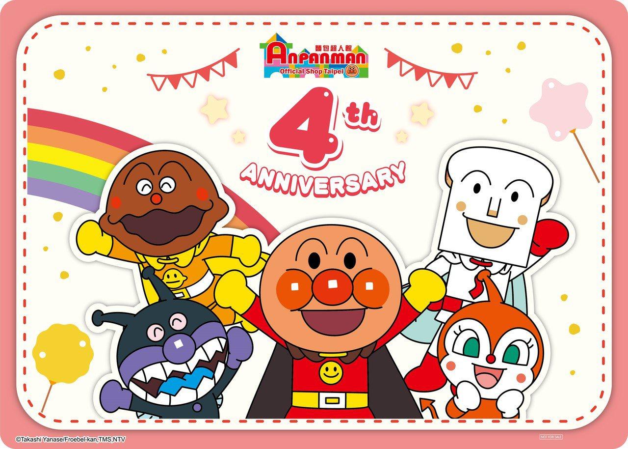 《麵包超人館 台北》4周年慶,特別推出台灣限定的萬用墊。 圖/台灣萬代南夢宮提供