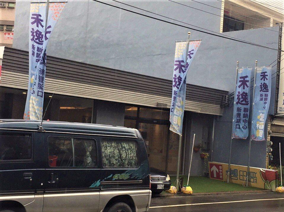 新竹吃稻飽接待中心 圖/業者提供