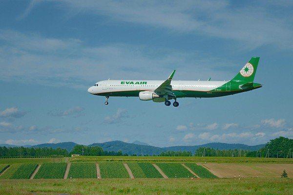 長榮航空取消桃園飛往沖繩航班。圖/長榮航空提供