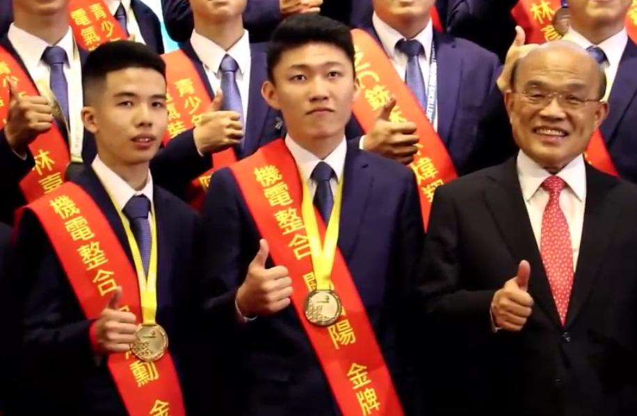 宋承勳、闕伯陽二人組勇奪第45屆國際技能競賽金牌。圖/雲嘉南分署提供