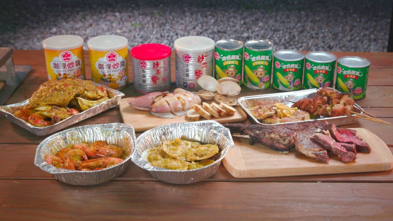 中秋烤肉首選牛頭牌「沙茶醬」、「咖哩炒醬」及「金色蔬菜玉米粒」,輕鬆打造美味佳餚...