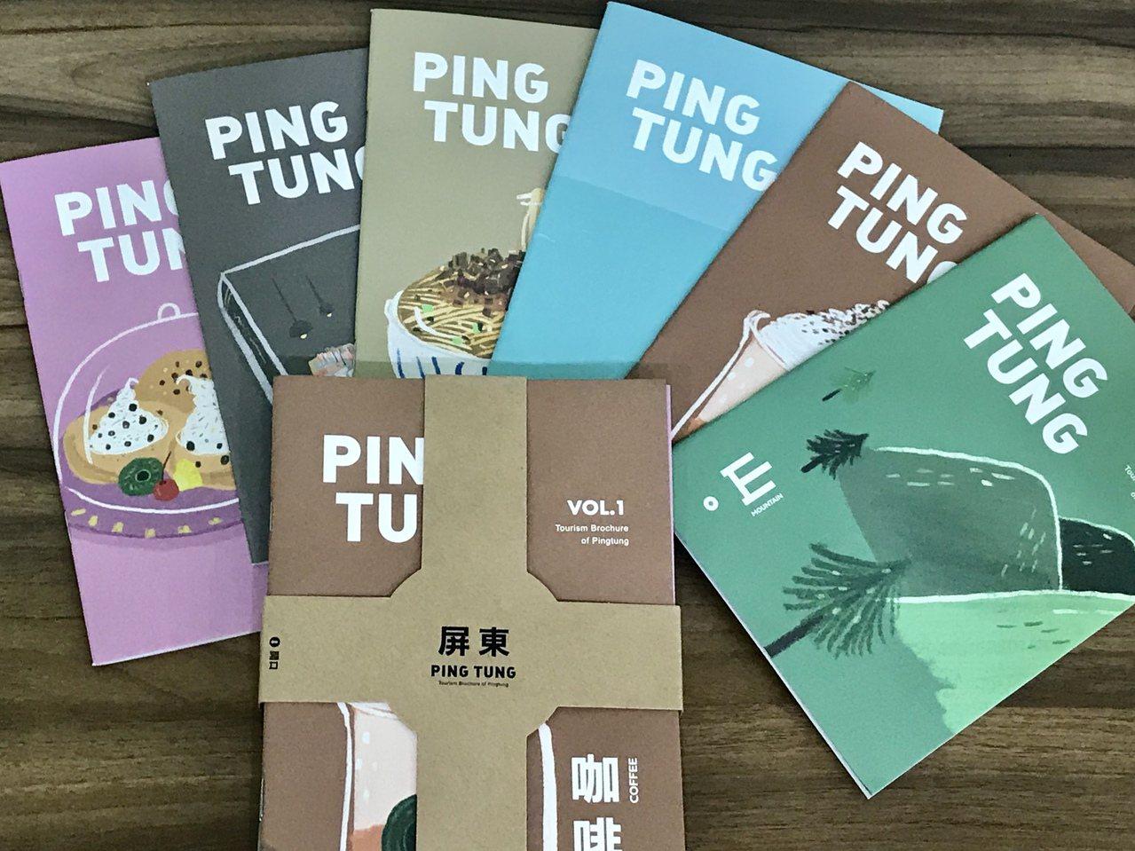 6本觀光手冊依主題以不同顏色區分,封面上在繪製手繪感插圖,精美呈現顛覆民眾對官方...