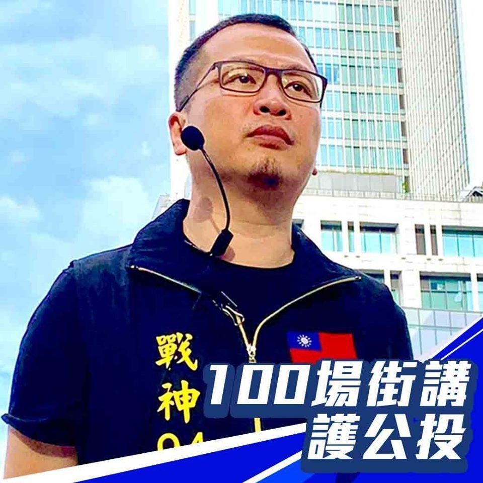 台北市議員羅智強。圖/取自臉書