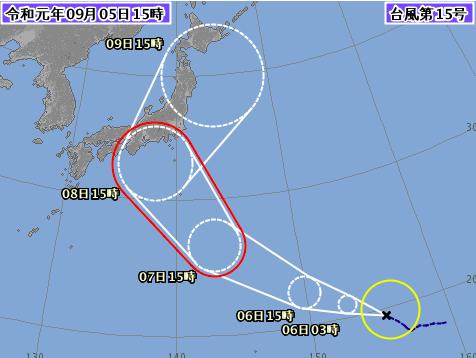 今年第15號颱風「法西」生成。圖/取自日本氣象廳網站