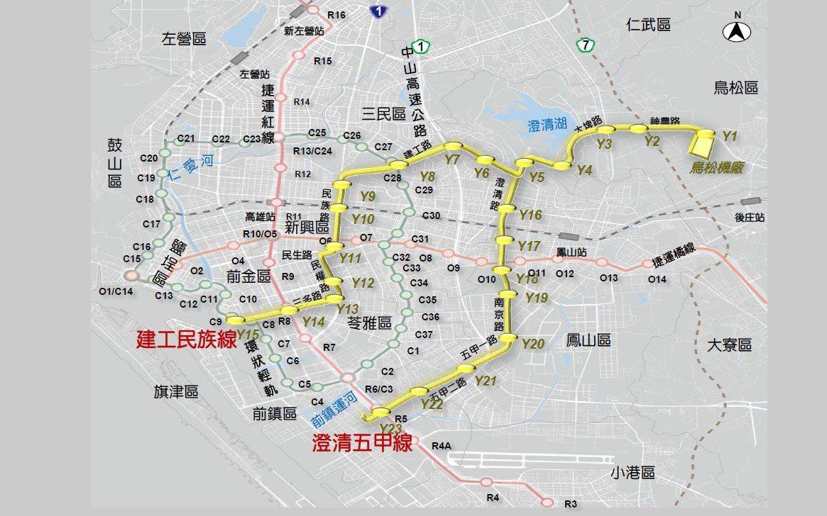 高雄捷運黃線計畫路線圖。圖/高雄市捷運局提供